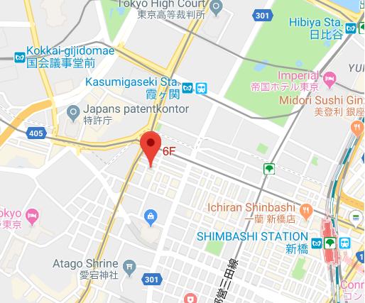 Perstorp office in Tokyo, Japan